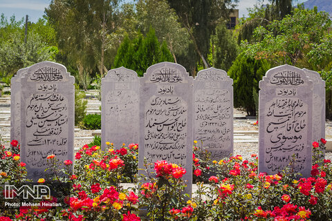 مجموعه تخت فولاد اصفهان