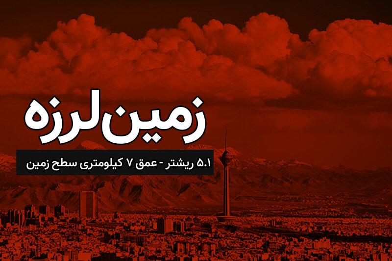 آماده باش مدیریت بحران اصفهان به دنبال زلزله در تهران