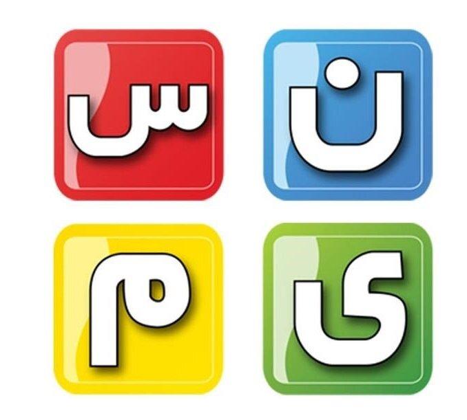 برنامههای شبکه نسیم برای سالروز شهادت حضرت فاطمه (س) اعلام شد