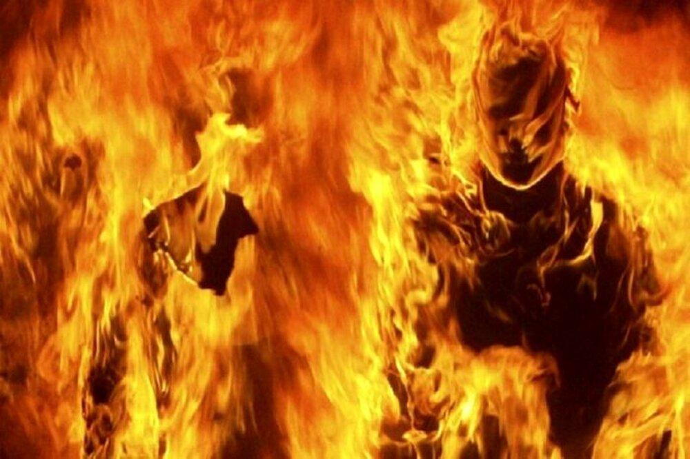 زن جوان زنده زنده در آتش سوخت