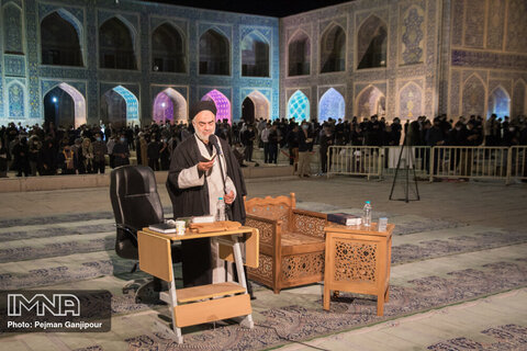 Night of Destiny commemorated in Isfahan while observing social distancing