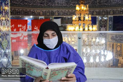 مراسم احیای شب بیست و سوم ماه رمضان در حسینیه بنی فاطمه