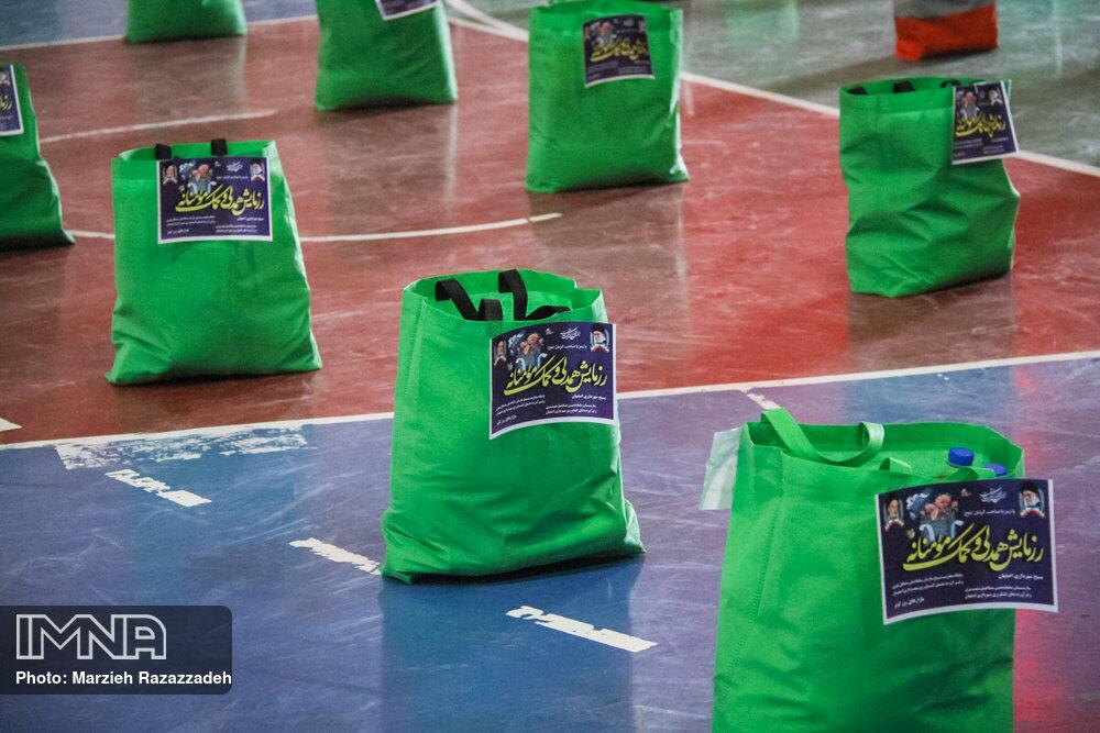 توزیع بستههای حمایتی سازمان اوقاف در هفته وقف