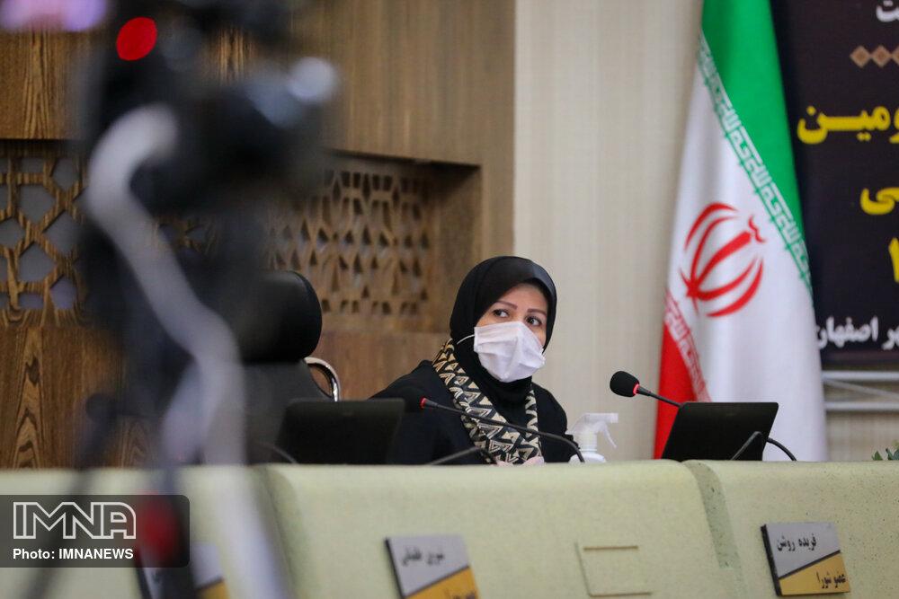 با کارمندان واجد شرایط دورکاری شهرداری اصفهان همکاری شود