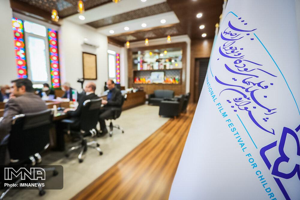 جلسه سیاست گذاری جشنواره فیلم کودک