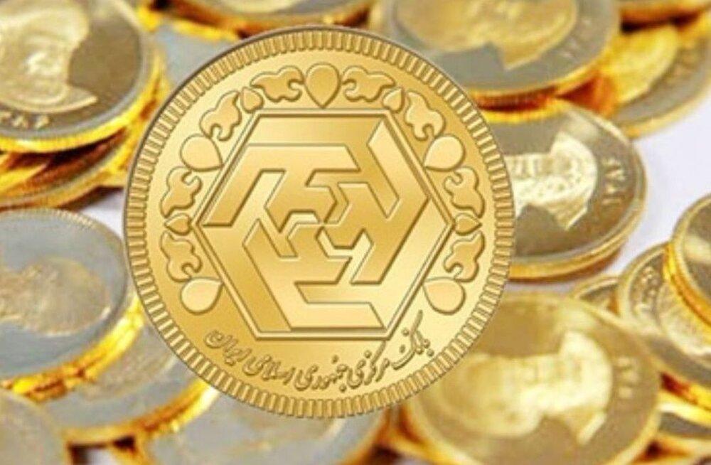 قیمت سکه امروز یکشنبه ۲۲ فروردین ۱۴۰۰ + جدول