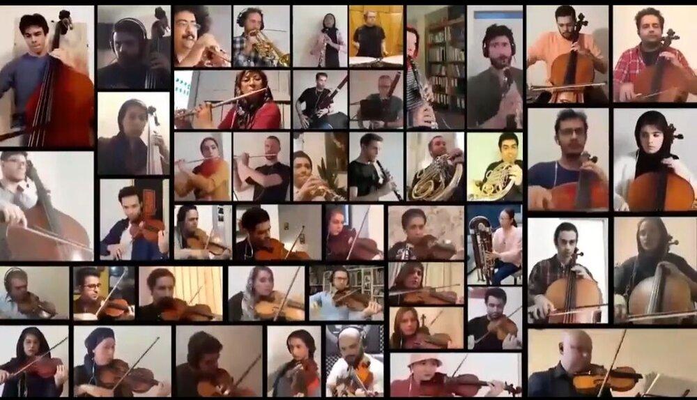 اجرای خانگی ارکستر سمفونیک تهران