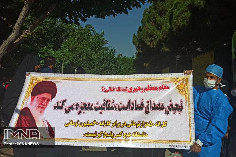 علت تجمع پرستاران اصفهان روبروی دادگستری چه بود؟+عکس