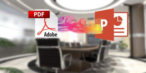 چگونه فایل PDF را به PowerPoint تبدیل کنیم؟