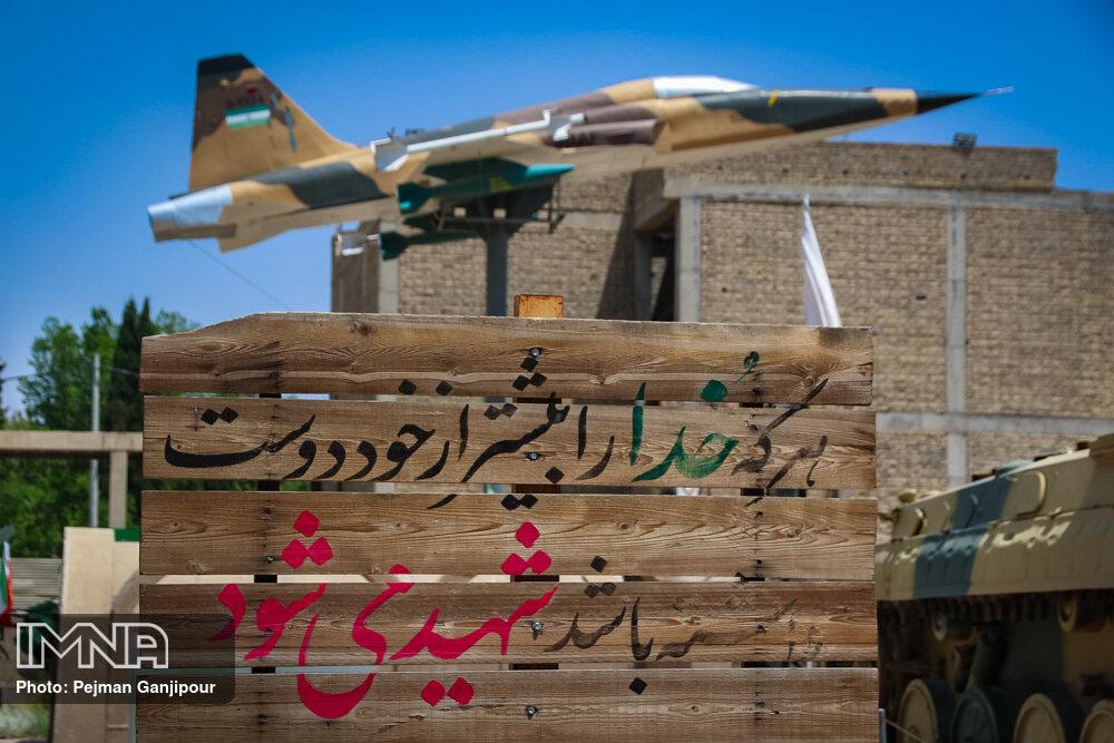 تعطیلی تالارهای موزه انقلاب اسلامی و دفاع مقدس تا ۱۸ مهر