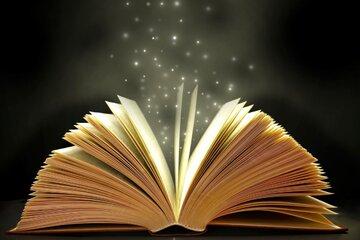 داستان های فانتزی؛ دنیایی رو به بی کرانگی