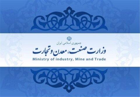 متقاضیان خرید خودرو تا ۱۴ خرداد برای مراجعه به سامانه فرصت دارند