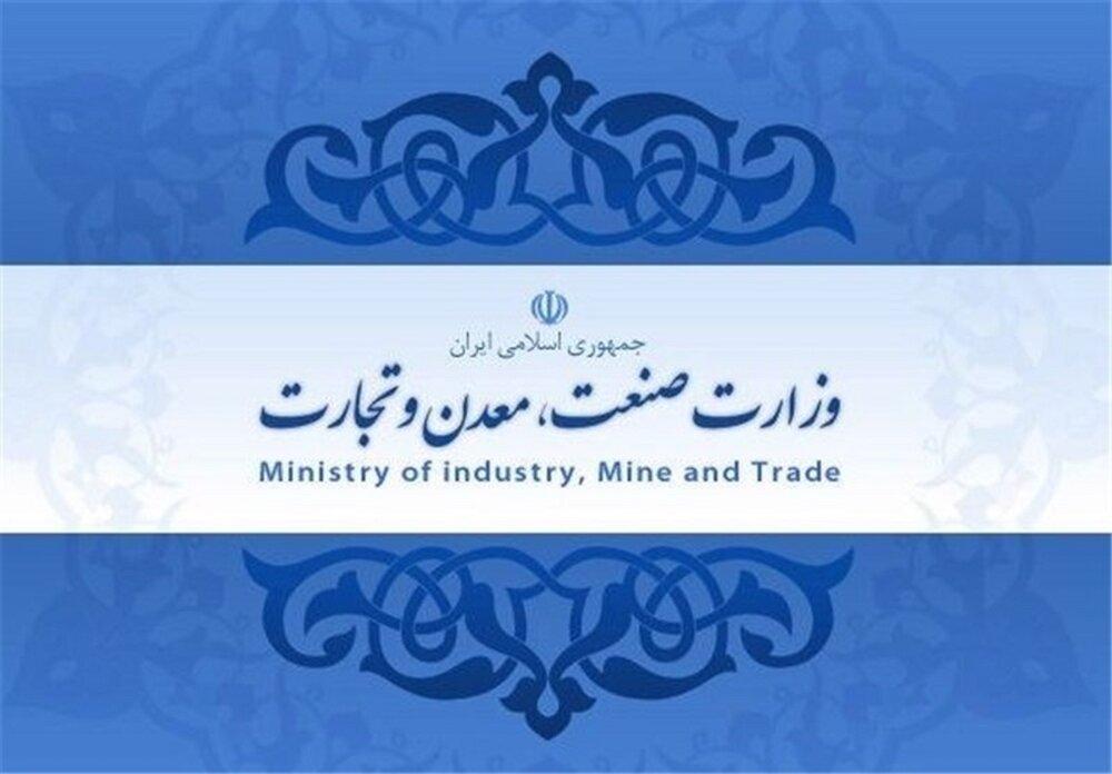 آیین نامه اجرایی قانون رفع موانع تولید اصلاح شد