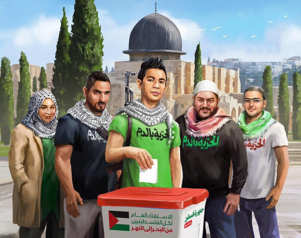 برگزاری همه پرسی؛ تنها راه نجات فلسطین