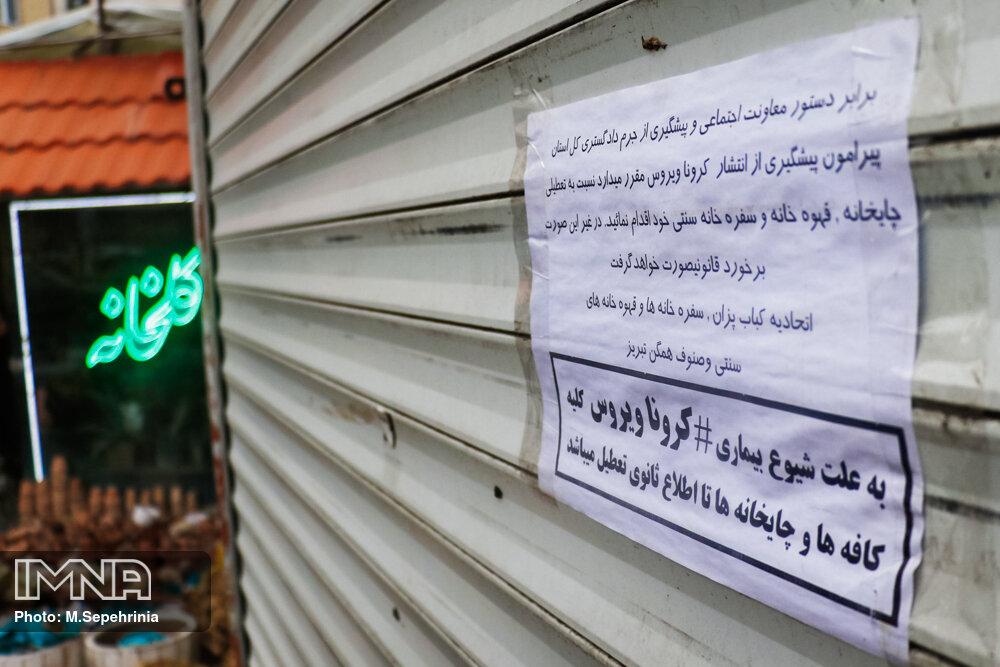 صدور ۳۶۰۰ اخطاریه به گروههای شغلی ممنوع از فعالیت در تبریز