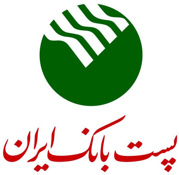 اساسنامه پیشنهادی پست بانک به هیئت وزیران ارائه شد