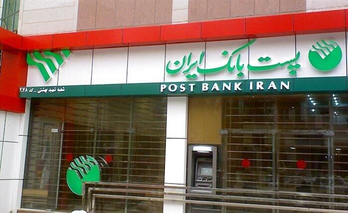 اساسنامه پست بانک ایران روی میز دولت