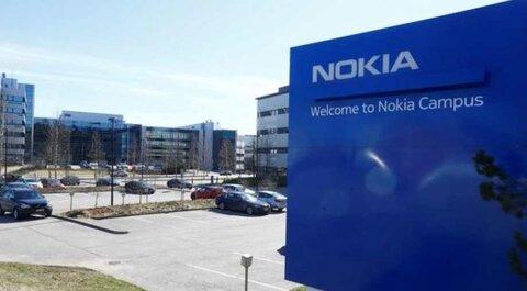 تاریخچه شرکت نوکیا+محصولات