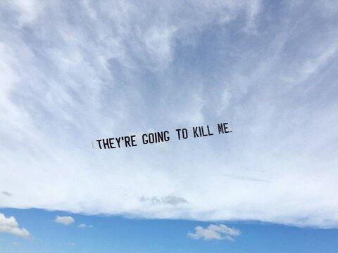 پرواز آخرین جملات جورج فلوید در آسمان آمریکا!