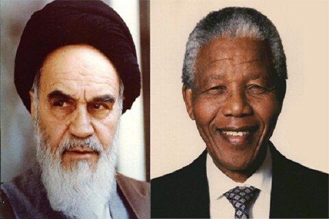 بررسی تاثیر امام خمینی (ره) و نلسون ماندلا در آینده جهان