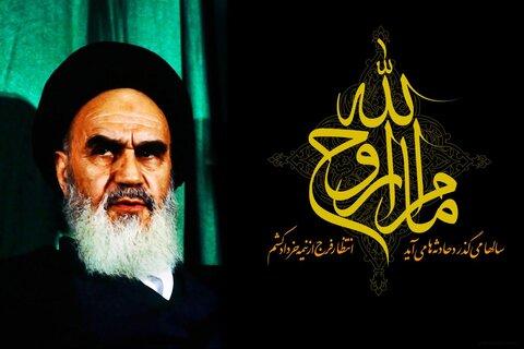 فضاسازی کوشک در سالروز ارتحال امام خمینی(ره)
