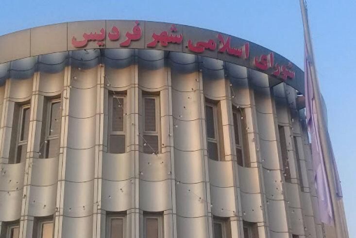 شکواییه شورا علیه شهردار فردیس