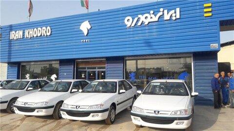قرعه کشی اولیه محصولات ایران خودرو برگزار شد