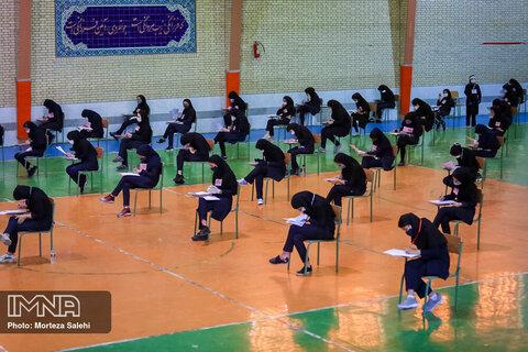 نحوه برگزاری امتحانات پایانی دانشآموزان/اتمام امتحانات مدارس تا قبل از برگزاری انتخابات