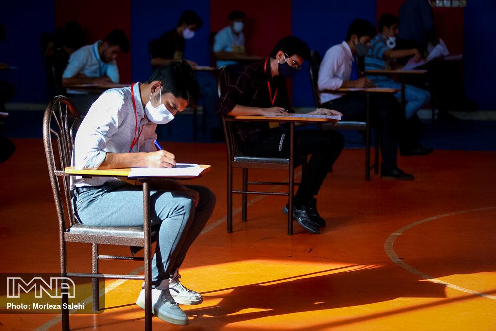 امتحانات نهایی پایههای نهم و دوازدهم در تاریخ مقرر برگزار میشود