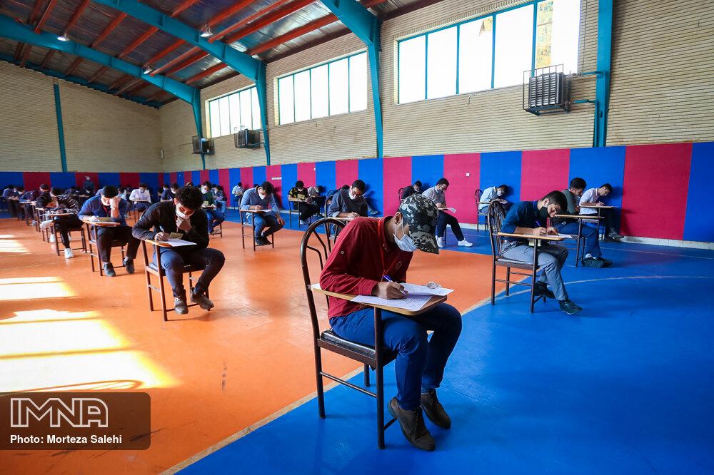 امتحانات پایههای نهم و دوازدهم حضوری برگزار میشود