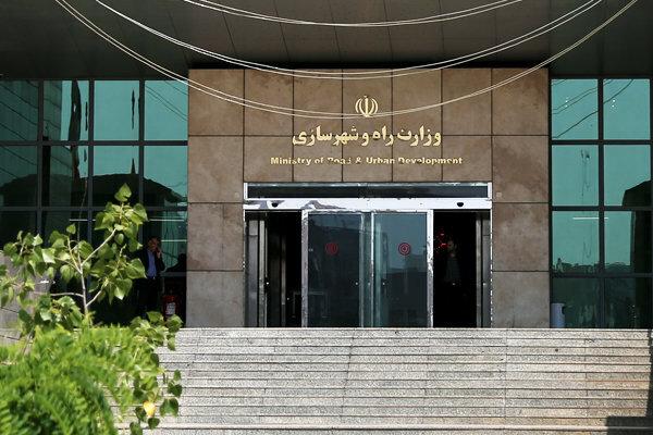 گزارش وزارت راه از اجرای قانون دسترسی آزاد به اطلاعات