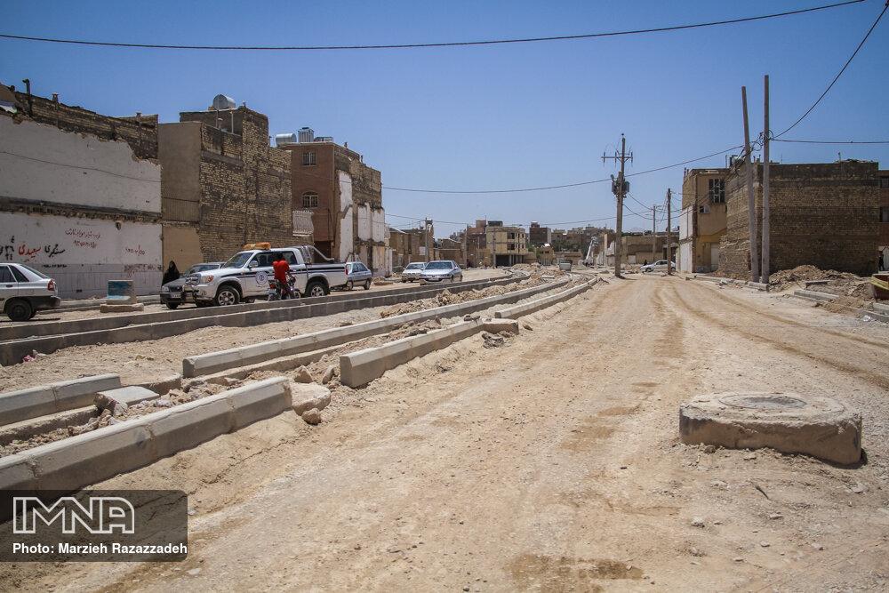 منطقه ۱۲ کارگاه عمرانی شهر اصفهان