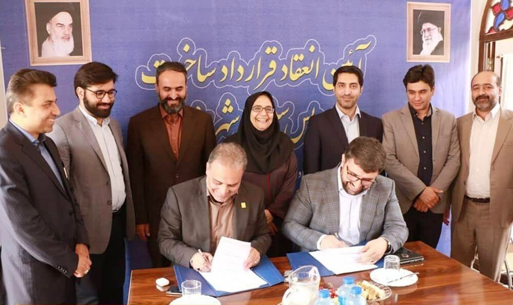 قرارداد ساخت پردیس سینمایی شهر یزد امضا شد