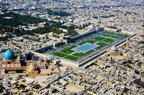 اصول حاکم بر تهیه برنامه جامع کلانشهر اصفهان چیست؟