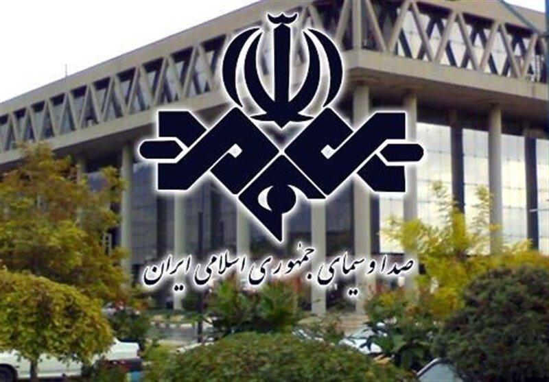اعضای ناظر مجلس در شورای نظارت بر صداوسیما مشخص شدند