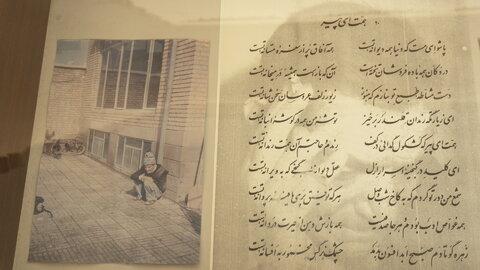 Ostad Shahriar Museum
