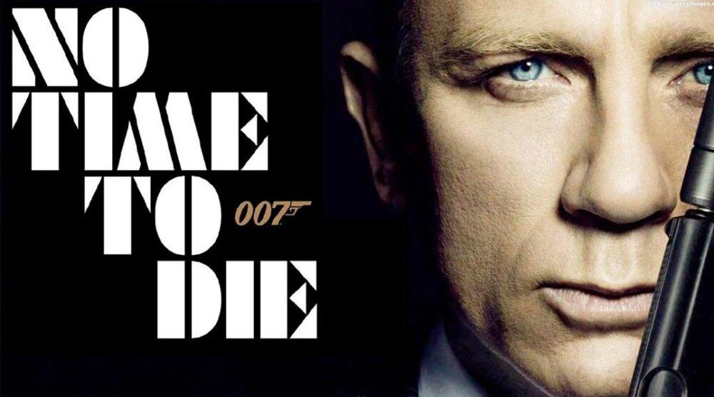 فعلا زمان درستی برای پخش جیمز باند جدید نیست