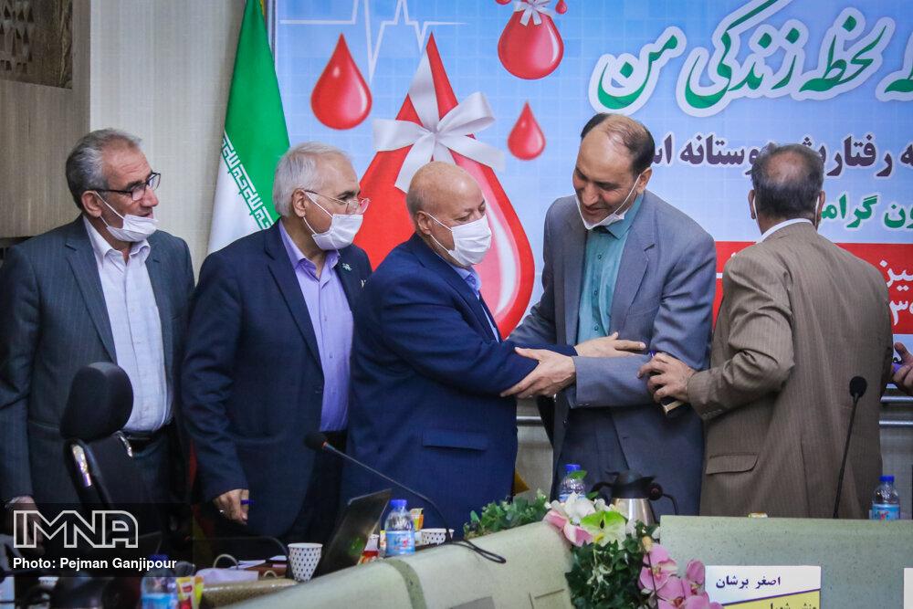 جلسه علنی شورای شهر اصفهان