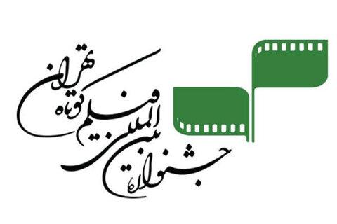 ارسال پنج هزار اثر به جشنواره فیلم کوتاه تهران