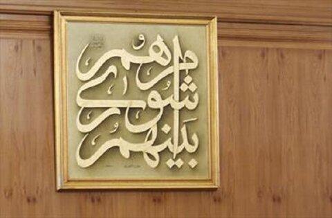 ظفرخواه، رئیس شورای شهر لوندویل شد