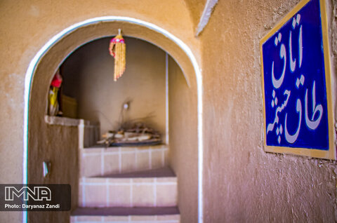 خانه خانم رباب