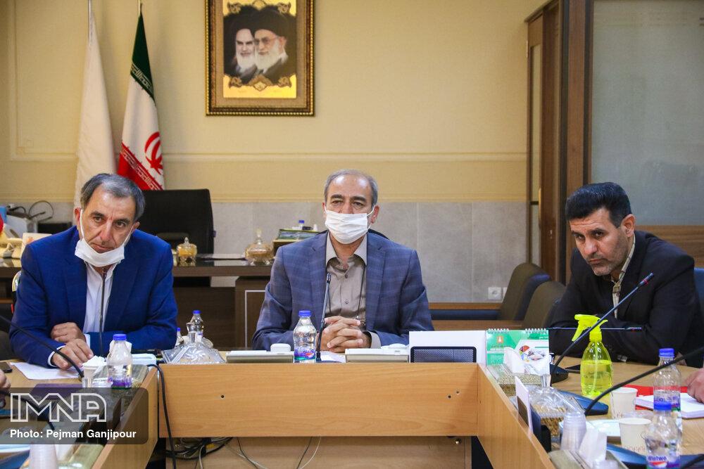 شورای اسلامی استان اصفهان