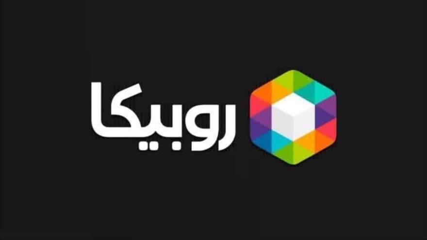 """تخلفات ادامه دار """"روبیکا"""" علیرغم ابطال مجوز"""