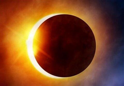 چگونه میتوان پدیده خورشید گرفتگی را رصد کرد؟
