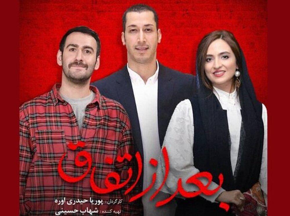 فیلمبرداری فیلم شهاب حسینی به پایان رسید