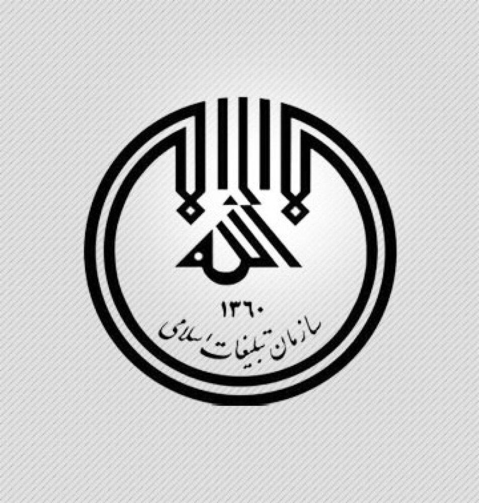 بیش از ۳۰ برنامه فرهنگی تبلیغی در  شاهین شهر  برگزار میشود