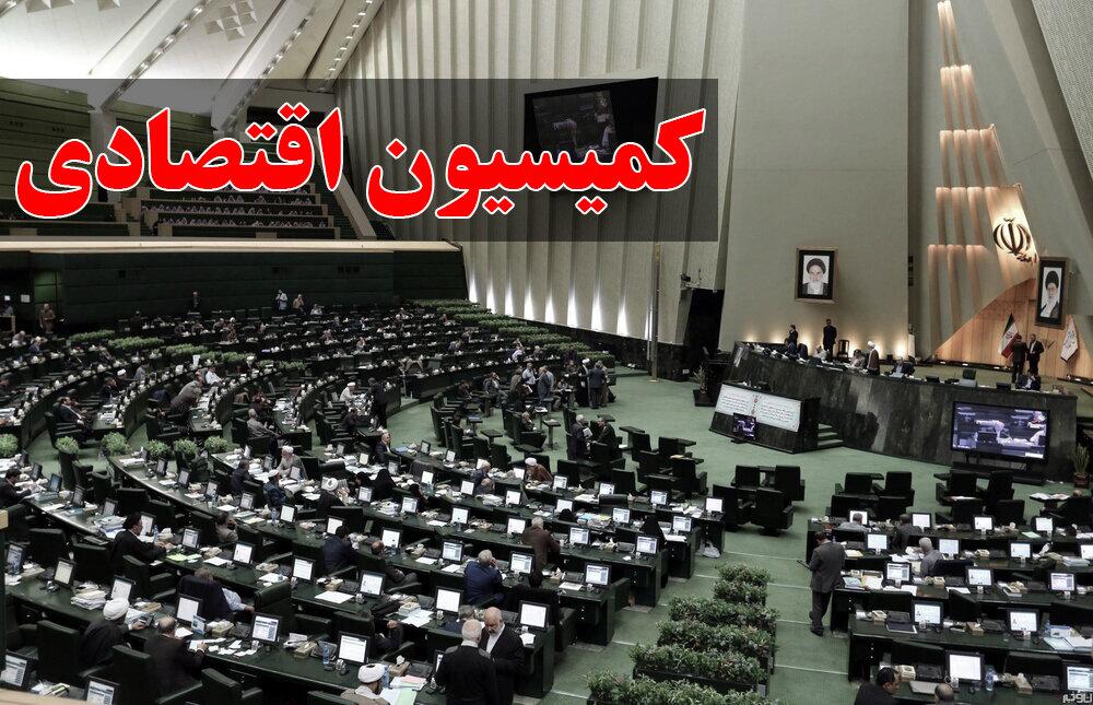 لایحه موافقتنامه افتتاح دفتر نمایندگی بانک اکو تصویب شد