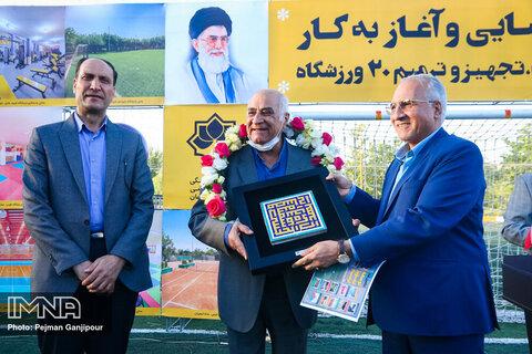 آئین بازگشایی و آغاز به کار توسعه، تجهیز و ترمیم ۲۰ ورزشگاه شهرداری اصفهان
