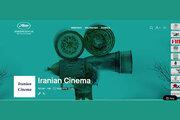 Iran cinema actively present at Cannes virtual film market
