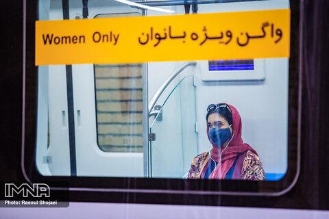 آغاز به کار متروی اصفهان